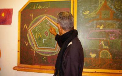 Einrichtung für seelenpflegebedürftige Menschen im Sawa'ed-Dorf El-Homeira