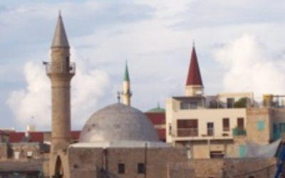 Religionsunterricht an der arabischen Waldorfschule Shfaram